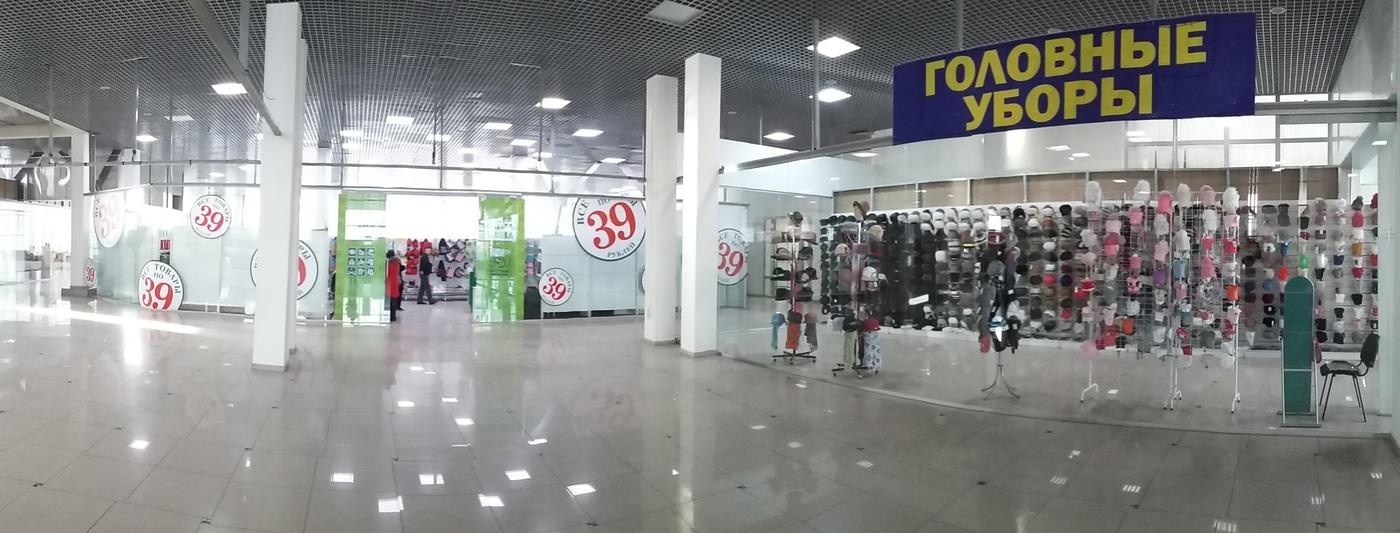 Торговые площади