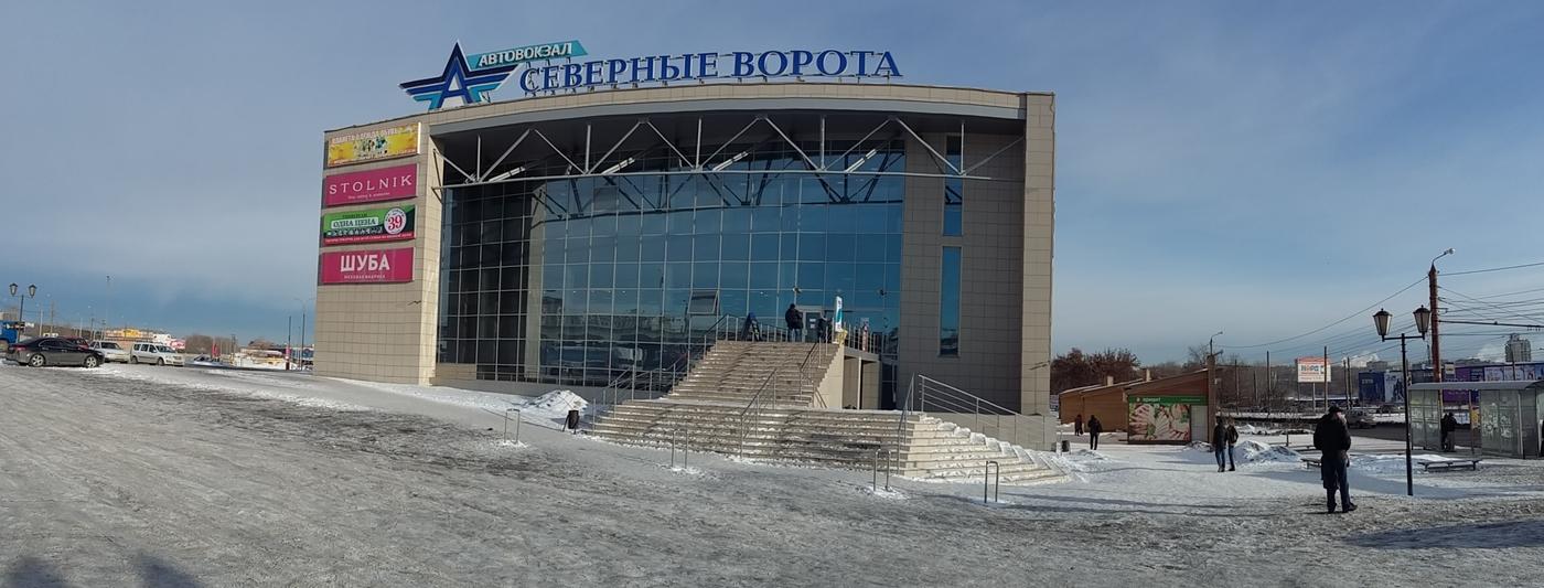 Торговые комплексы Челябинска